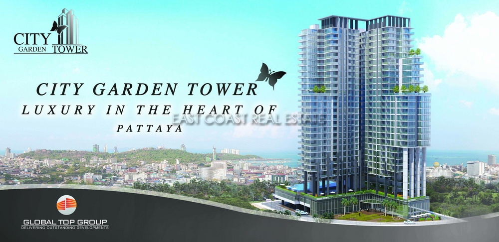 City Garden Tower