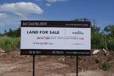 15 Rai land plot in Bang Saray 1