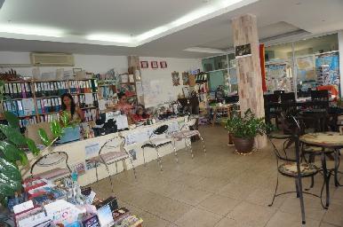 Shop House 3