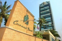 Coconut Beach Condominium For Rent in  Jomtien