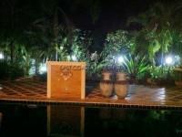 Grand Garden Home 85686