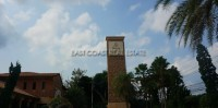 Nusa Chirani 92775