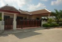 Paragon Park  54064