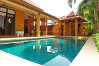 Private Pool House 60661