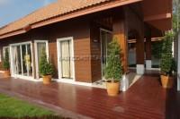Privet House  935320