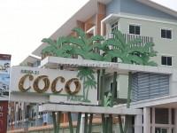 Sirisa 21 COCO Park 855222
