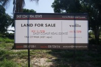 Soi Nongkabok 14 land For Sale in  East Pattaya