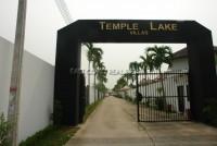 Temple Lake Land 7175