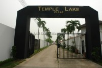Temple Lake Land 71774